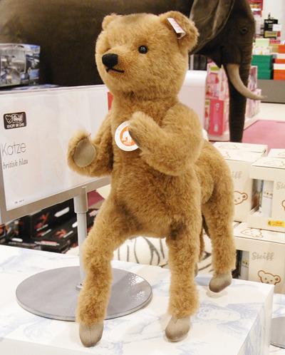 Le teddy bear centaur
