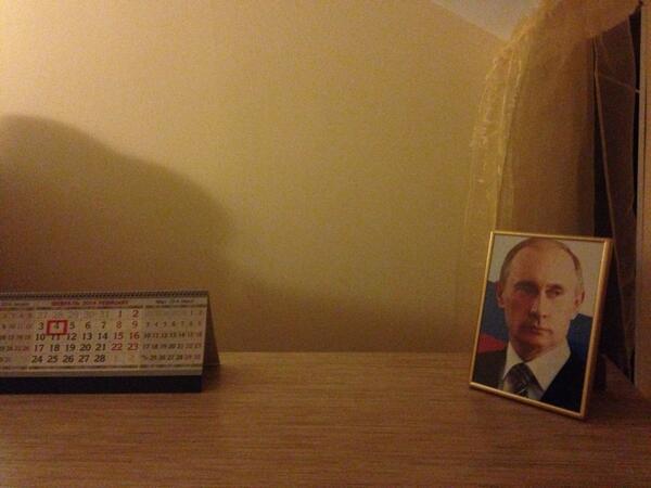 russe fail