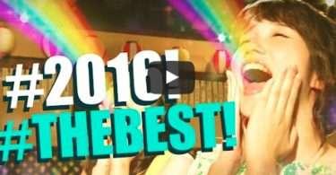 pubs-japons-bestof2016